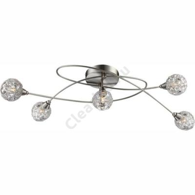 GLOBO 5669-5D mennyezeti lámpa