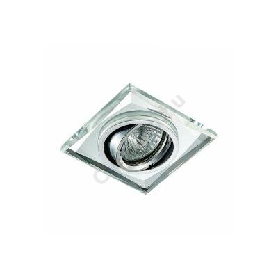 LUXERA 71052 ELEGANT beépíthető lámpa