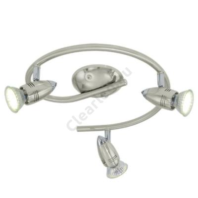 EGLO 92643 MAGNUM-LED 3 spot lámpa